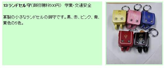 2015y11m25d_182745958