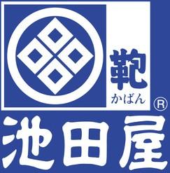 ぴかちゃん ランドセル 池田屋 2019