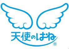 天使の羽 ランドセル 2016 価格