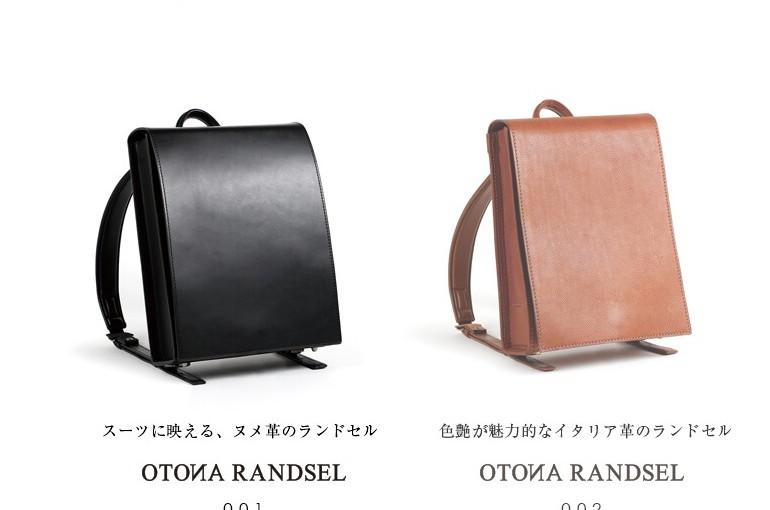 土屋鞄 大人ランドセル 再販売 2016年1月16日
